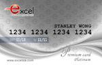 card-premium-plat