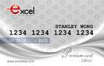 card-premium-silver